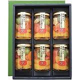 ふみこ農園 和歌山県産 若桃入 フルーツミックスコンポート140g×6本 (通常)