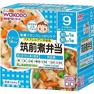 栄養マルシェ 筑前煮弁当×3個の関連商品2