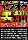 花山 十也 / 花山 十也 のシリーズ情報を見る
