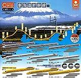CAPSULE Cゲージコレクション Vol.4 東海道新幹線編 [全9種セット(フルコンプ)]