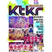 Hello! Project 誕生15周年記念ライブ 2012夏~Ktkr ( キタコレ ) 夏のFAN祭り!~ [DVD]