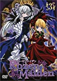 ローゼンメイデン 3 [DVD]