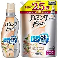 【まとめ買い】ハミングFine 柔軟剤 ヨーロピアンジャスミンソープの香り 本体+詰め替え 1200ml