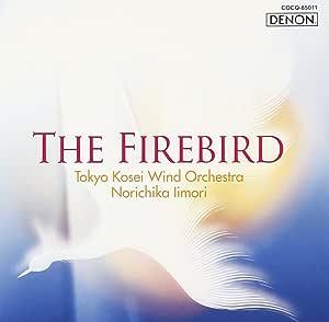 火の鳥/東京佼成ウインド・オーケストラ・ライヴ 2012/12/1