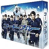 コード・ブルー ~ドクターヘリ緊急救命~ THE THIRD SEASON Blu-ray BOX