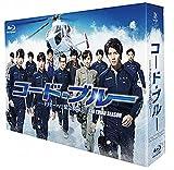コード・ブルー -ドクターヘリ緊急救命- THE THIRD SEASON Blu-ray BOX[PCXC-60079][Blu-ray/ブルーレイ]