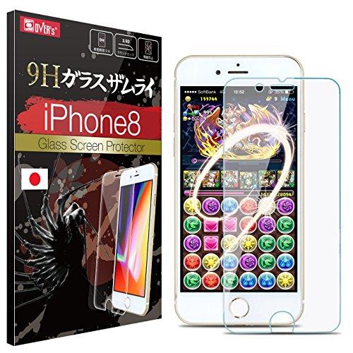 【 究極のさらさら感! 】 iPhone8 ガラスフィルム アンチグレア フィルム 【パズルゲーム用】最速フリック ギラギラ感なし 反射低減 指紋ゼロ 硬度9H 6.5時間コーティング OVER's ガラスザムライ (らくらくクリップ付き)