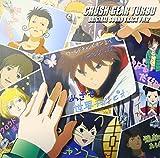 激闘!クラッシュギアT(ターボ)オリジナルサウンドトラック Vol.2