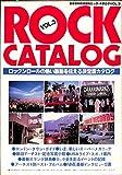 音楽専科増刊 ロック・カタログ ROCK CATALOG VOL..3/ ボブ・ディラン デボラ・ハリー