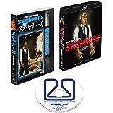 スキャナーズ 2Kレストア特別版 [Blu-ray]