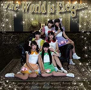 The World is Elegant