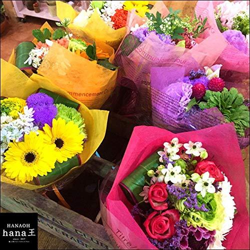 デザイナー おまかせ花束 おまかせ花色で作成♪セミオーダーで1番輝いている生花でプチブーケ (ミニブーケ...