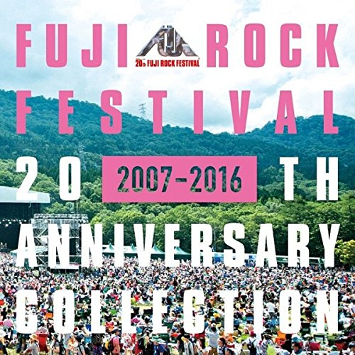 フジロック・フェスティバル 20thアニヴァーサリー・コレクシ・・・