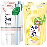 【まとめ買い】 さらさ 洗濯洗剤 液体 洗剤詰め替え 750gx2個+柔軟剤詰め替え 480mLx2個