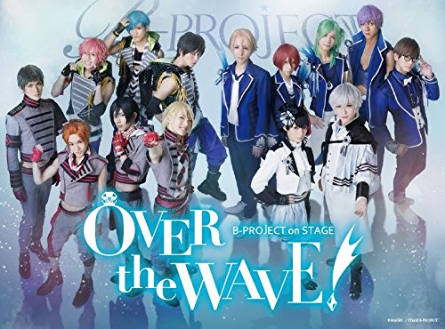 【Amazon.co.jp限定】B-PROJECT on STAGE 『OVER the WAVE!』 [LIVE](特典未定) [Blu-ray]