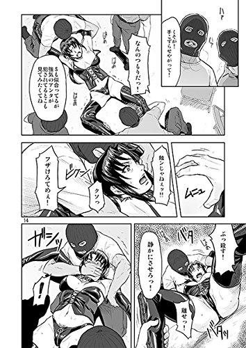 [AZASUKE] 1a Dressing Room AZASUKE WIND BLACK LAGOON ブラックラグーン レヴィ ブラクラ コミケ90 C90