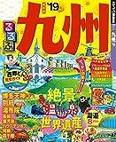 るるぶ九州'19 (るるぶ情報版(国内))