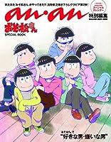 おそ松さん 2期 に関連した画像-05