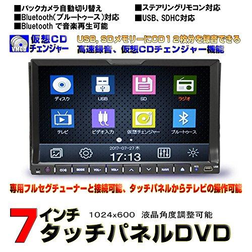 車載 dvd 2din 2DIN 7インチタッチパネルDVD...