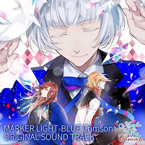 舞台 MARKER LIGHT-BLUE Crimson ORIGINAL SOUND TRACK