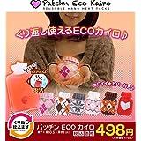 【パッチンECOカイロ】Patchn Eco Kairo カイロ エコカイロ くり返し使えるカイロ スノー