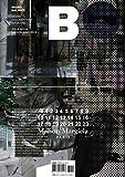 JOH &Company Magazine B - Maison Margiela [並行輸入品]