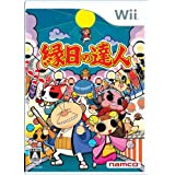 縁日の達人 - Wii