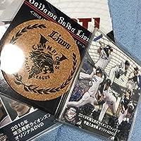 西武ライオンズ DVD ファンクラブ 2019 祝優勝、コースター付き、又2016懐かしDVD &2016懐かしカレンダー付