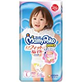 MamyPoko Air Fit Pants Girl, L, 44ct (Packaging may vary)
