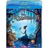 プリンセスと魔法のキス ブルーレイ(本編DVD付) [Blu-ray]