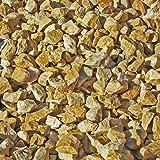 砕石 ビスケットロック 直径約1.5〜3cm (30kg)