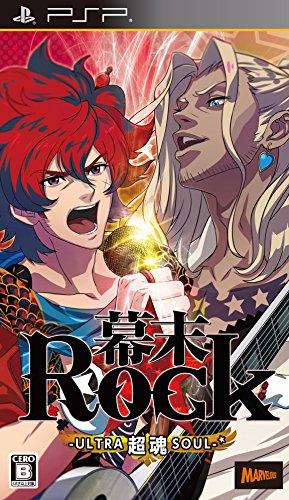 幕末Rock 超魂 - PSPの詳細を見る