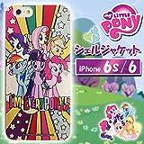 グルマンディーズ My Little Pony iPhone6s/6対応 シェルジャケット 集合 MLP-07C
