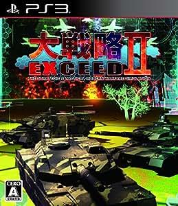 大戦略エクシード2 - PS3