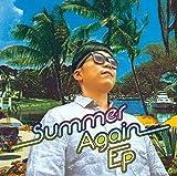 あの夏の僕にグッバイ♪さかいゆうのCDジャケット