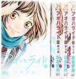 アオハライド コミック 1-4巻 セット (マーガレットコミックス)
