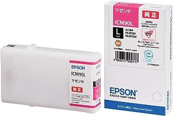 EPSON 純正インクカートリッジ ICM90L マゼンタ 大容量