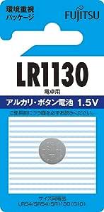 富士通 アルカリ・ボタンコイン電池1.5V 1個パック LR1130C(B)N