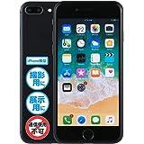 【Amazon.co.jp 限定】 撮影・展示用模型 『iPhone 8 Plus/スペースグレイ モックアップ』 全機種あり 【MockupArt - 安心の国内メーカー・サポート・日本語説明書付属】 MA280