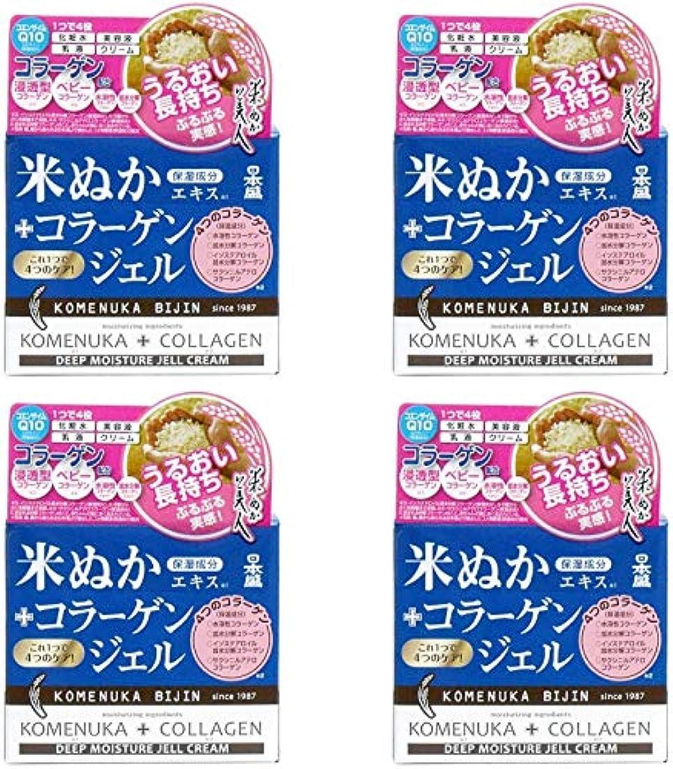 学部長失ブート【まとめ買い】日本盛 米ぬか美人 コラーゲンジェル 100g【×4個】