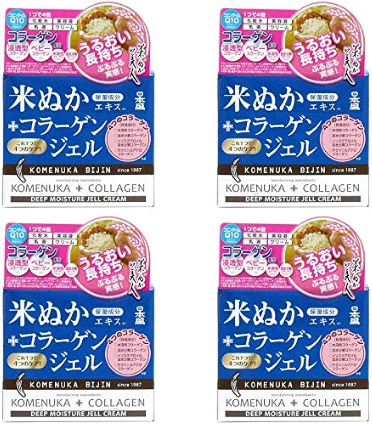 小数協同十年【まとめ買い】日本盛 米ぬか美人 コラーゲンジェル 100g【×4個】