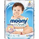 Moony Tape Diaper, Medium, 64 Count