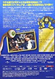 スモール・ソルジャーズ [DVD] 画像