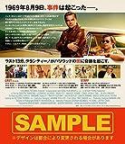 ワンス・アポン・ア・タイム・イン・ハリウッド ブルーレイ&DVDセット(初回生産限定) [Blu-ray] 画像