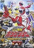 轟轟戦隊ボウケンジャー VOL.1 GOGO!ボウケンジャー[DVD]