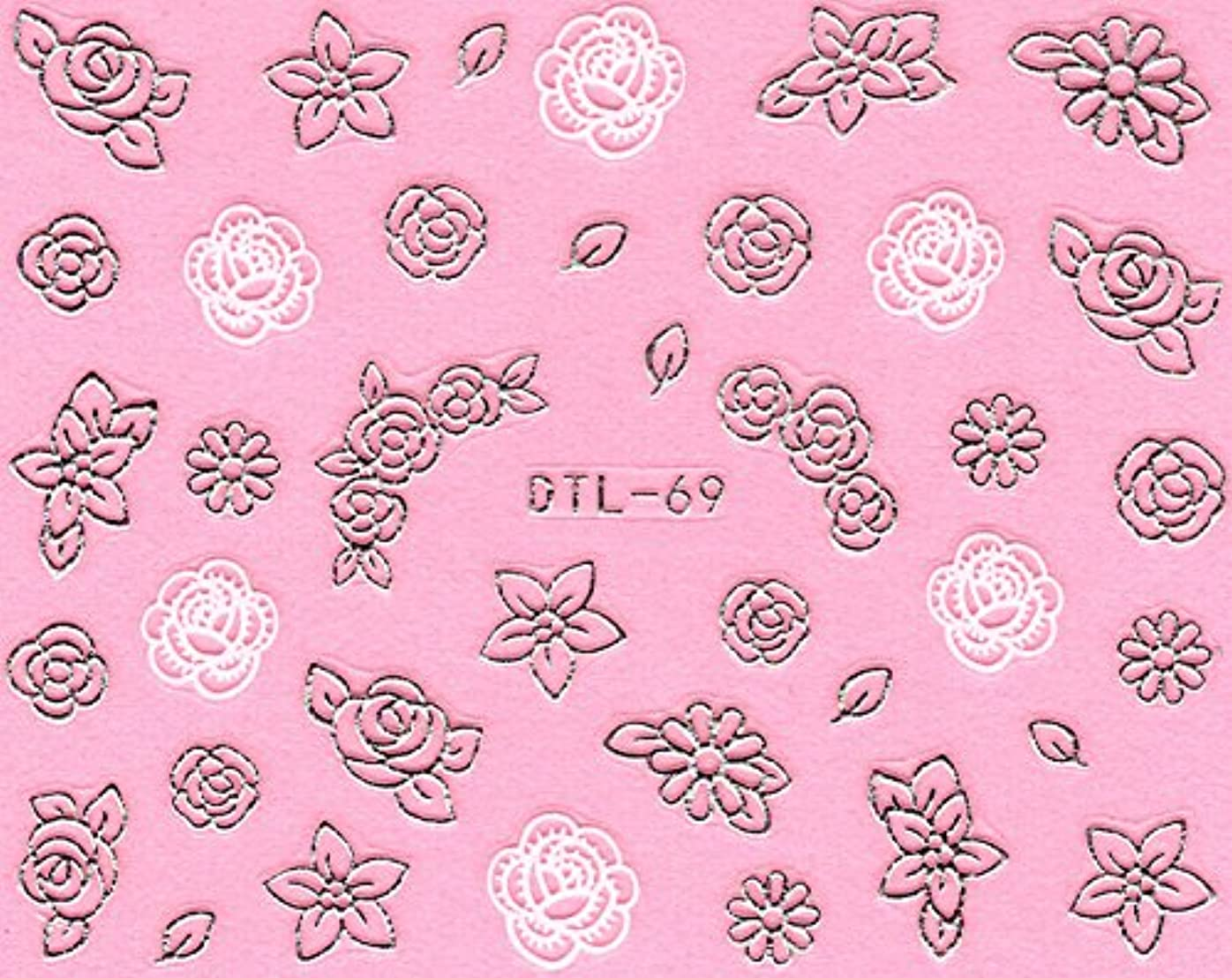 メダリスト先駆者痴漢ネイルシール メタルパーツ風 ネイティブ柄 選べる24種 (MSP15(シルバー))