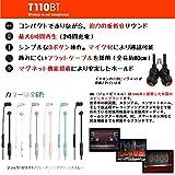 JBL T110BT Bluetooth イヤホン ワイヤレス/マイクリモコン付き/マグネット搭載 グリーン JBLT110BTGRNJN 【国内正規品/メーカー1年保証付き】