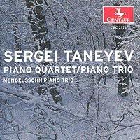 Piano Quartet Op. 20/Piano