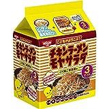 日清 チキンラーメン モヤサラダ こく旨ごま味噌味 3食パック 132g×9個