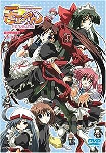 モエかん Chapter.2「かずさ」〈初回限定版〉 [DVD]